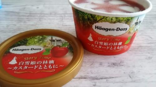 DSC 6799 500x281 【ハーゲンダッツ】アリスの紅茶と白雪姫の林檎【期間限定】