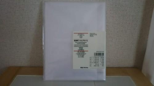 DSC 6844 500x281 ジャニオタ絶賛!ジャニショフォト収納に最適な無印良品のアルバム