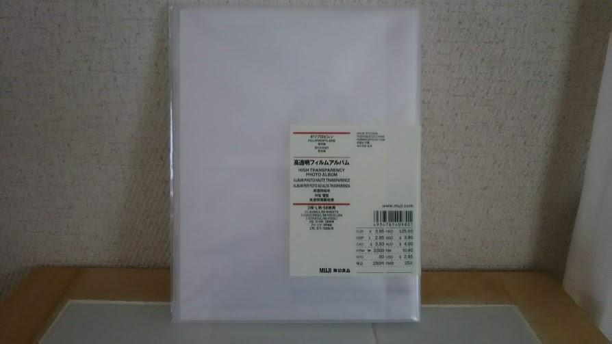 DSC 6844 カノトイハナサガモノラ返りにジャニショに寄って写真を購入