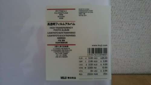 DSC 6845 500x281 ジャニオタ絶賛!ジャニショフォト収納に最適な無印良品のアルバム