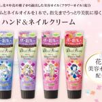 【ディズニープリンセス】ハンド&ネイルクリームがキュート♡