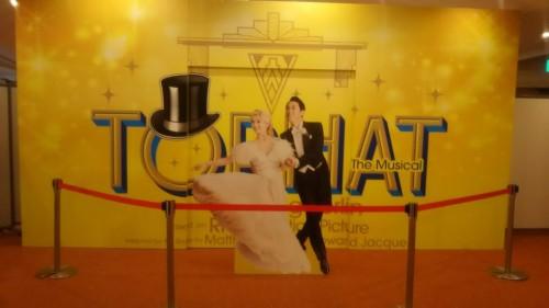 DSC 7727 500x281 【TOPHAT】東京・大阪公演!梅芸ランチ等観劇旅行記覚書きメモ