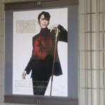 坂本昌行OMS2019を観に行きました【感想その1】
