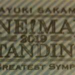 坂本昌行OMS2019を観に行きました【感想その2】