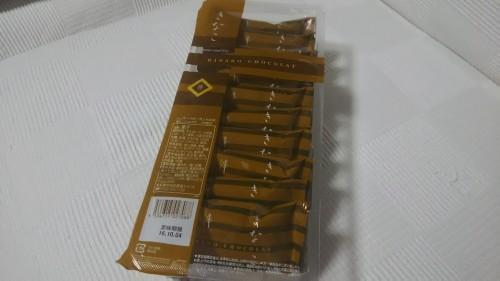 DSC 0513 500x281 安くておいしい東京土産!駅構内で買えるシュガーバターサンドの木