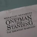 坂本昌行OMS2019を観に行きました【感想その3】