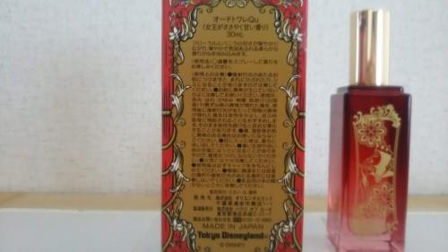 DSC 9229 500x281 ディズニーランドで香水を購入!ウィックドクイーンの魅惑の香り