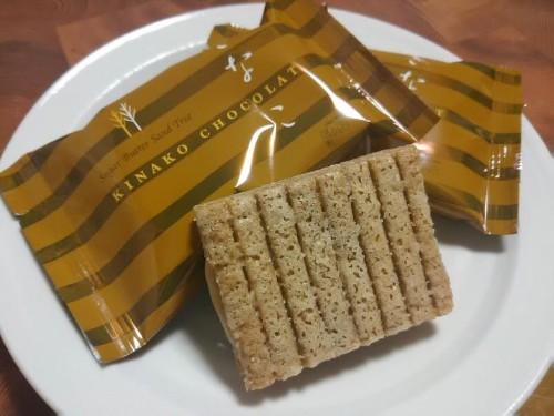 IMG 20160809 215707 500x375 安くておいしい東京土産!駅構内で買えるシュガーバターサンドの木