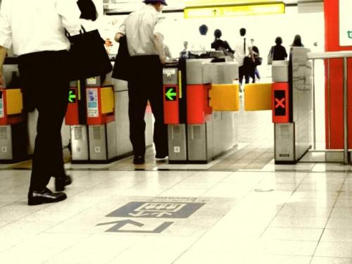 1 kaisatu 500x375 駅
